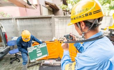 工事写真の撮影